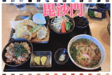 飯塚市のうどん屋さんへ✨