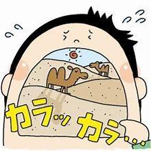 豆知識 口腔乾燥症